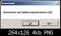 Нажмите на изображение для увеличения Название: 004.png Просмотров: 54 Размер:3.6 Кб ID:119471